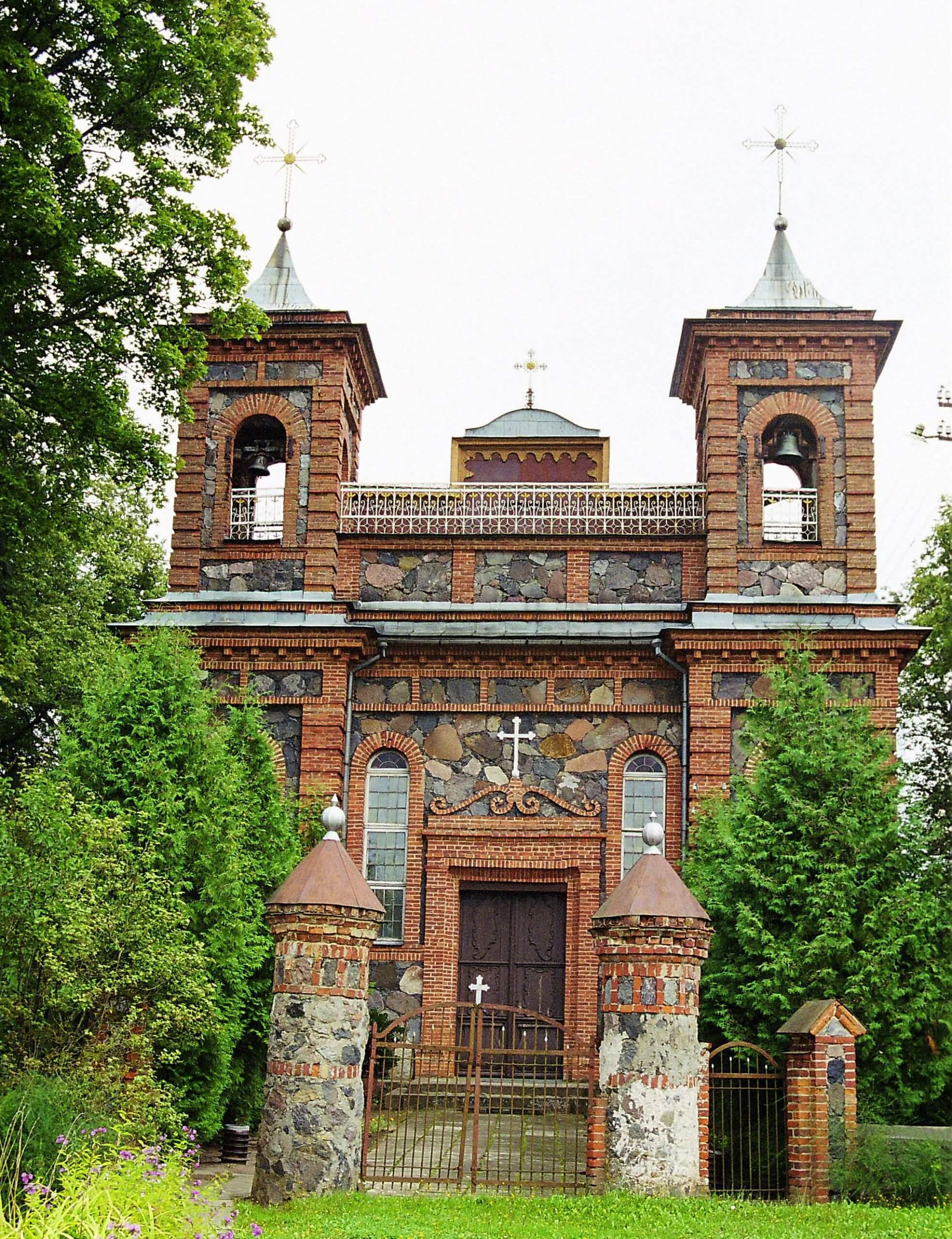 Suvainiškio Šv. apaštalo Jokūbo bažnyčia (Rokiškio rajonas)
