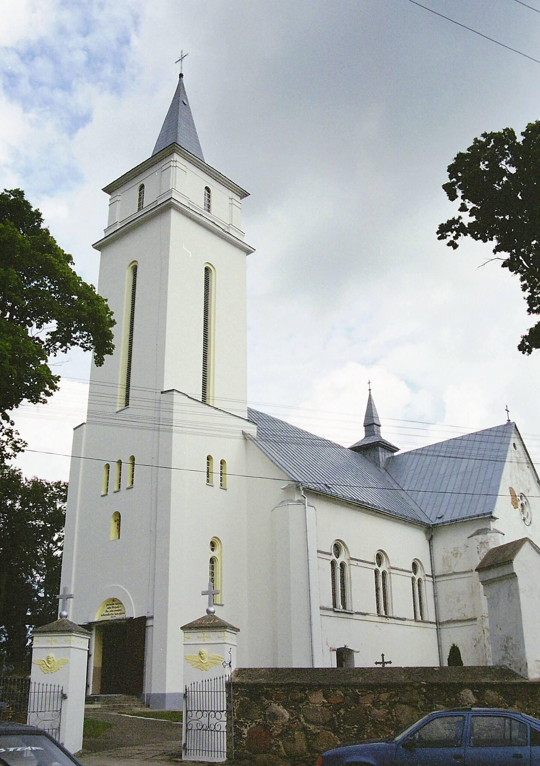 Viekšnių Šv. Jono Krikštytojo bažnyčia (Mažeikių rajonas)